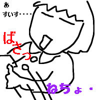airon1.jpg