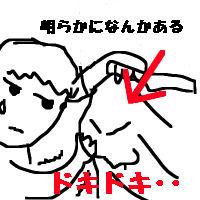 airon3.jpg