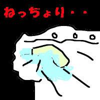 airon4.jpg