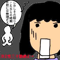 hieshou.jpg