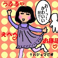 hieshou1.jpg