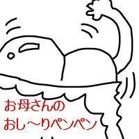 oshiri2.jpg