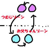 otedama1.jpg