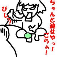 otedama3.jpg