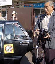 語り部タクシー