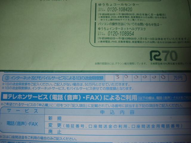 P9030279.jpg