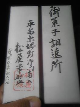 20090426131619