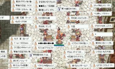 20080904_screenbaldur097.jpg