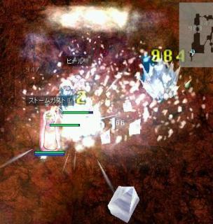20080911_screensara055.jpg