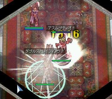 20080927_screenbaldur369.jpg