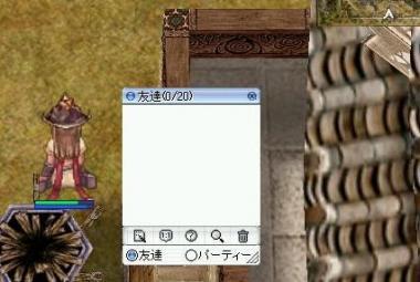 20081001_screensurt013.jpg