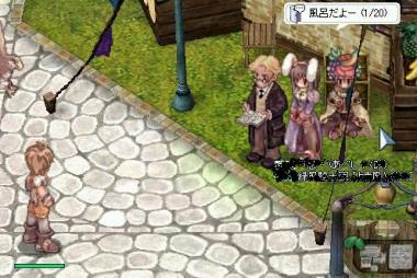 20081002_screenbaldur454.jpg