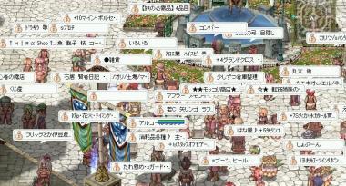 20081006_screenverdandi011.jpg