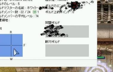 20081029_screensurt003.jpg