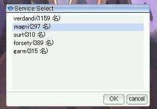 20081117_screen001.jpg
