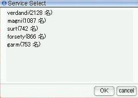 20081208_screen008.jpg