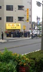 二郎立川店