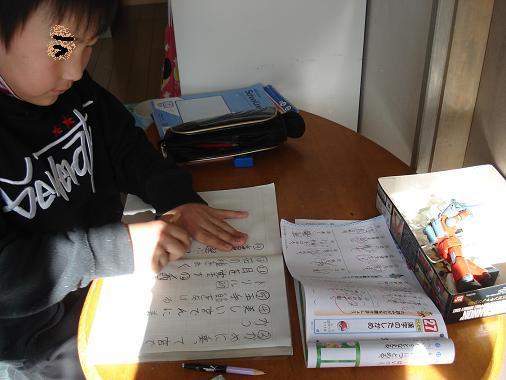 宿題中~☆