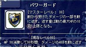 image163.jpg
