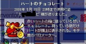 imagetyoko.jpg