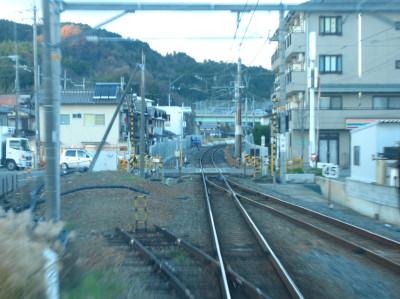 chiyokawa