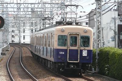 s-P1010345.jpg