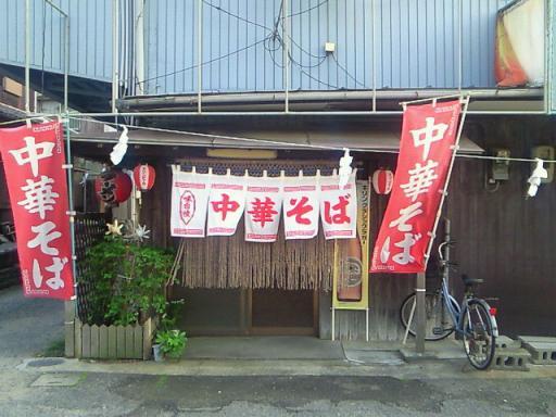 大八食堂(外観)