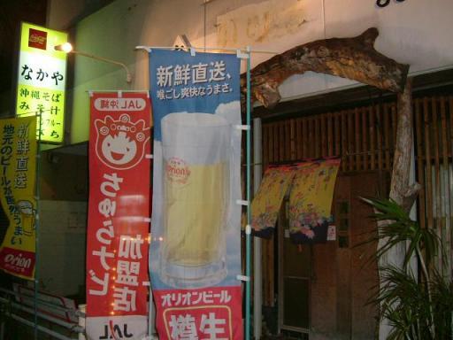 なかや食堂(外観)
