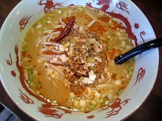 藤田屋坦坦麺