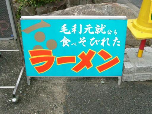 たんぽぽ(毛利)