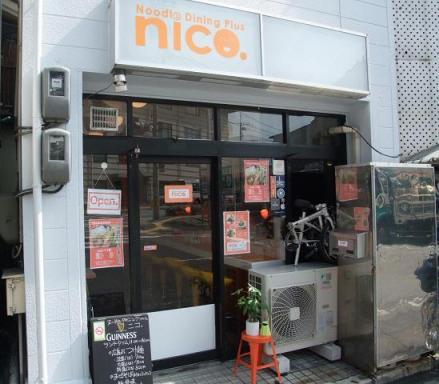 NICO(外観)