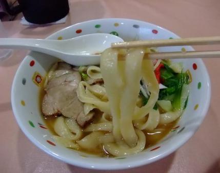 姉妹餃子(麺)