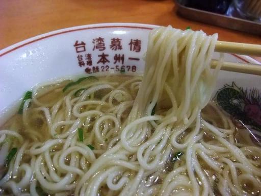 本州一(麺)
