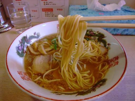 もり翔(麺)