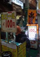 生ビール@100円