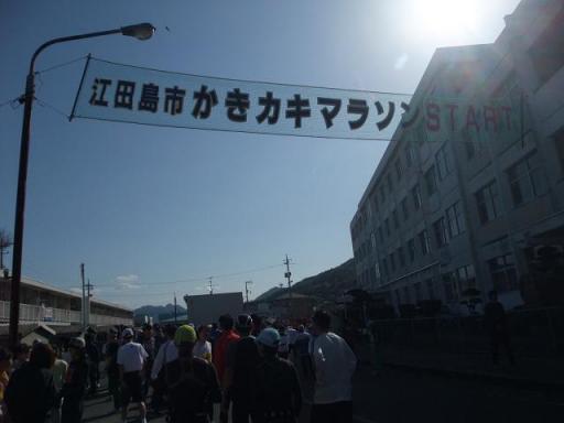 かきカキマラソン