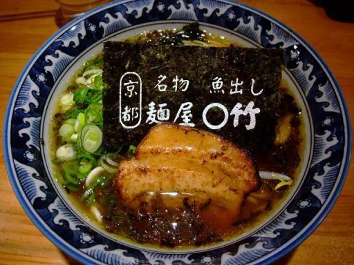 ○竹(中華そば)