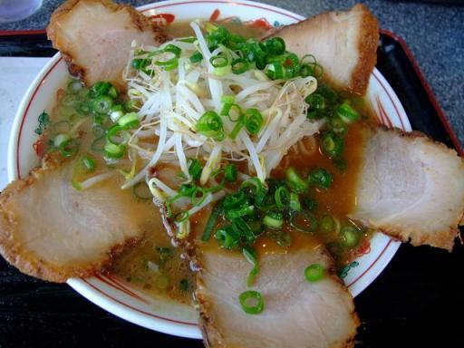 味専(チャーシュー麺)