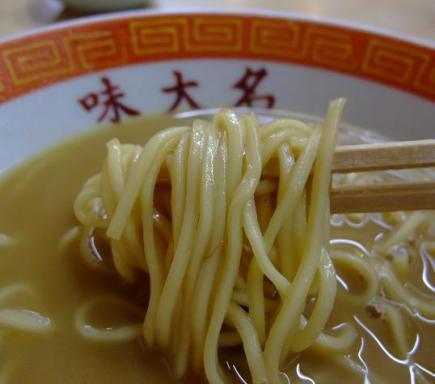 味大名(麺)