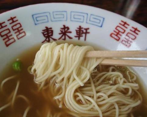 東来軒(麺)