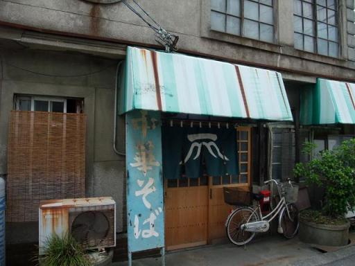 一富士食堂(外観)