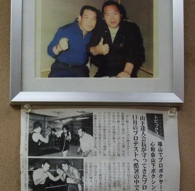 らいおん(ガッツ石松)