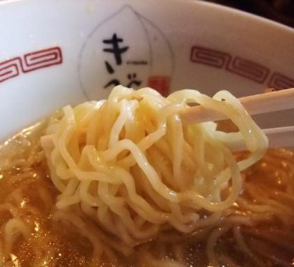 きび(麺)