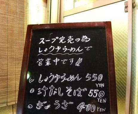 与壱(メニュー)