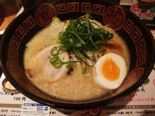 麺(野菜ラーメン)