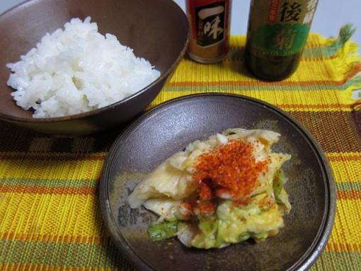 白菜漬け_01