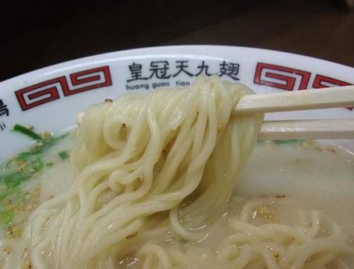 平和園(麺)