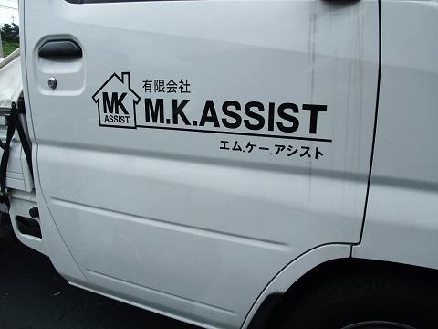 MKASSIST.jpg