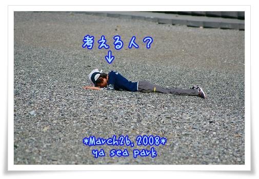 IMG_5978.jpg