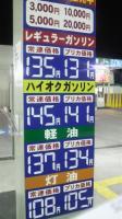 20081029204039